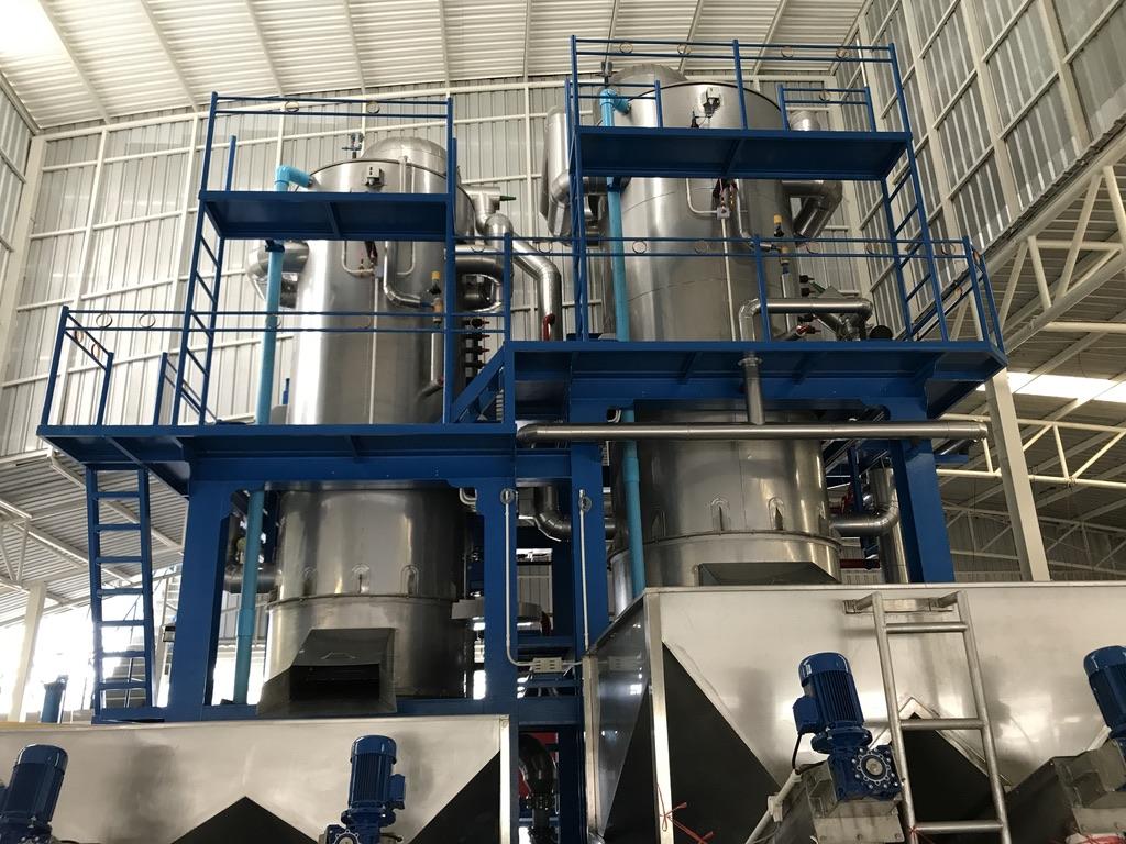 cityice factory