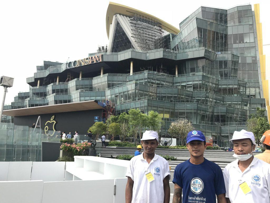 cityicecenter