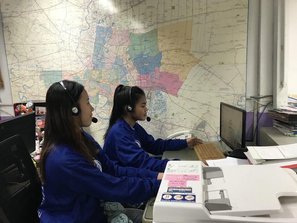 cityice call center